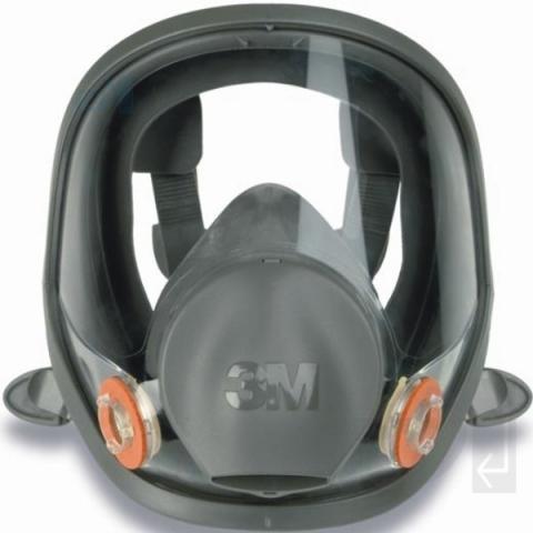 Maska  ochronna 3M 6700 (rozmiar S-mały)